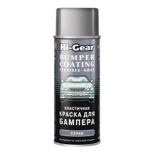 Hi-Gear Bumper Coating Еластична фарба для бампера 311гр. (HG5734 чорний, HG5738 сірий)
