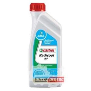 Castrol Radicool NF G11 -80С Антифриз концентрат сине-зеленый