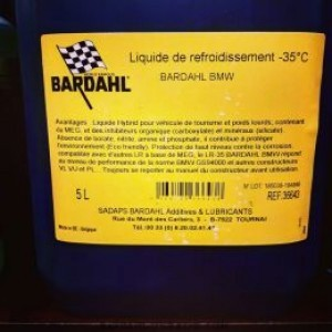 BMW -35°C COOLANT (5 л) -готовый антифриз для автомобилей BMW/MINI