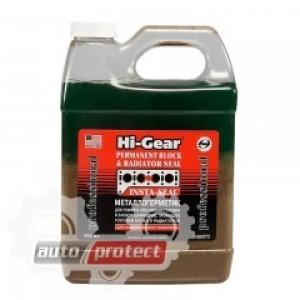 Hi-Gear Металлогерметик для сложных ремонтов системы охлаждения (HG9037, HG9072)