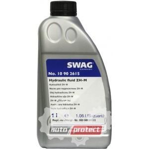 Swag SW 10902615 Hydraulic Fluid ZH-M Масло для гидросистем