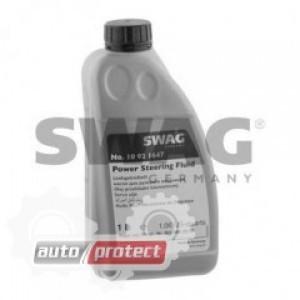 Swag SW 10921647 Жидкость для гидроусилителя руля