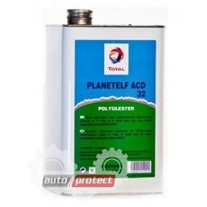 Total Planetelf ACD 32 Компрессорное масло