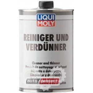 Liqui Moly Reiniger und Verdunner Очиститель-разбавитель (6130)