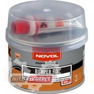 Novol BUMPER FIX Шпатлевка для пластмасс