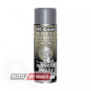 Hi-Gear Wheel Enamel Эмаль для дисков синтетическая, сталь (HG7387)