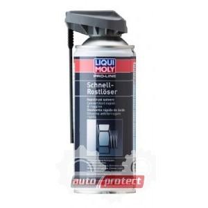 Liqui Moly Pro-Line Растворитель ржавчины (7390)