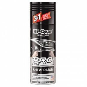 Hi-Gear HG5762 Pro Line Антигравий, черный