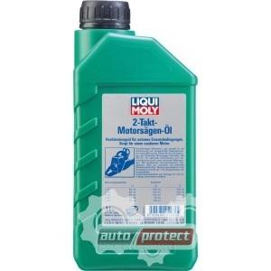 Liqui Moly 2T Motorsugen Oil Моторное масло для бензопил (1282 / 8035)