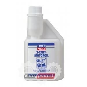 Liqui Moly 2-Takt-Motoroil Полусинтетическое масло для 2Т двигателей (1051, 3958)