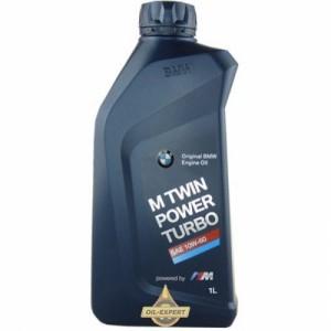 BMW M TWINPOWER TURBO 10W-60