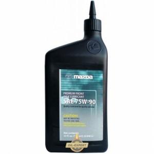 MAZDA FRONT AXLE OIL 75W-90 (0000775W90QT)