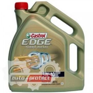 Castrol Edge Turbo Diesel 5W-40 Синтетическое моторное масло