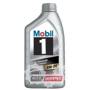 Mobil 1 0W-20 Синтетическое моторное масло