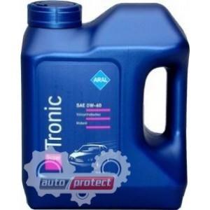 Aral SuperTronic 0W-40 Синтетическое моторное масло