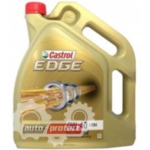 Castrol Edge 0W-40 A3/B4 Синтетическое моторное масло