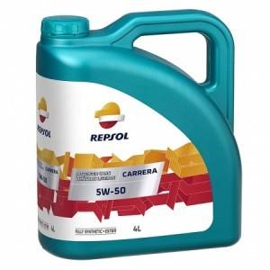 Repsol Carrera 5W-50 Синтетическое моторное масло