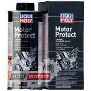Liqui Moly Motor Protect Средство для долговремененной защиты двигателя (1018)