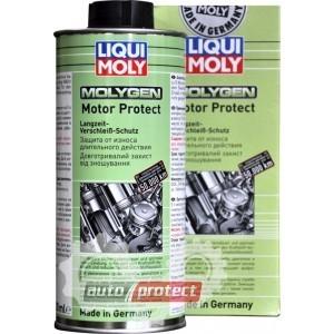Liqui Moly Molygen Motor Protect Противоизносная присадка для бензиновых и дизельных двигателей (9050)