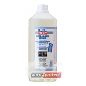 Liqui Moly Klima-Anlagen-Reiniger Очиститель кондиционеров (4091, 4092, 7577)