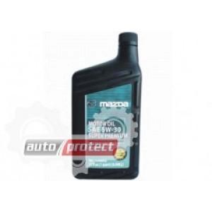Mazda 5W-30 (USA) Оригинальное моторное масло