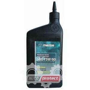 Mazda Front Axle Lubricant 75W-90 Оригинальное трансмиссионное масло