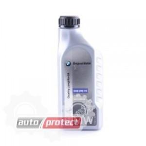 BMW Quality Longlife-04 0W-40 Оригинальное моторное масло