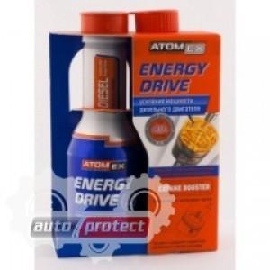 Xado AtomEx Energy Drive цетан корректор