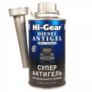 Hi-Gear Diesel Antigel Антигель для дизельного топлива -47C (HG3426, HG3427, HG3429)