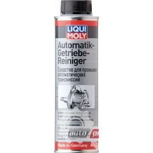 Liqui Moly Automatik Getriebe Reiniger Промывка для АКПП (3951)