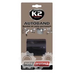 К2 Autoband Лента клейкая для ремонта шлангов