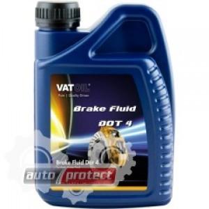 Vatoil Brake Fluid DOT 4 Тормозная жидкость