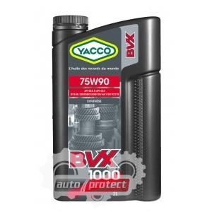 Yacco BVX 1000 75W-90 Трансмиссионное масло