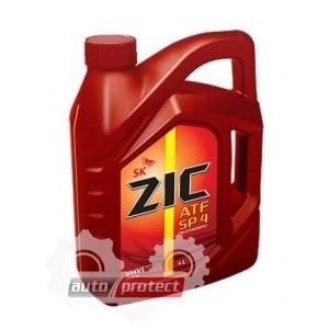 Zic ATF SP 4 Синтетическое трансмисcионное масло