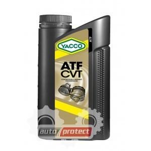 Yacco ATF C.V.T. Трансмиссионное масло