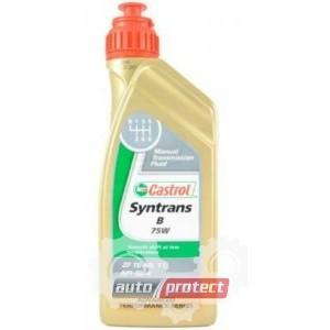 Castrol Syntrans B 75W Трансмиссионное масло