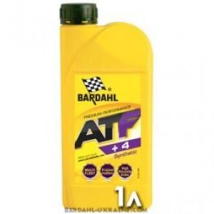 ATF +4 трансмиссионная жидкость BARDAHL