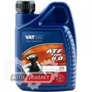 Vatoil ATF Type IID Трансмиссионное масло