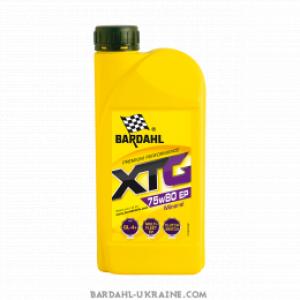 Bardahl XTG 75W80 EР -масло в коробку передач