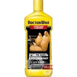 Doctor Wax Очиститель-кондиционер для кожи (DW5210)