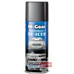 Hi-Gear Средство для предотвращения замерзания стекол и замков (HG5632)