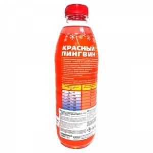 Xado Красный пингвин Жидкость для омывания стекл, концентрат до -120С (XB 50003)